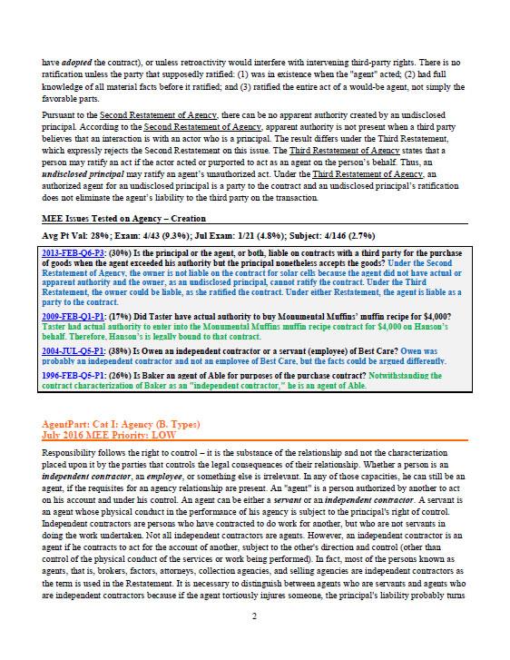 essay against net neutrality